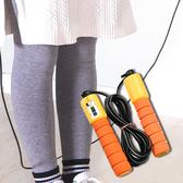 計數器跳繩 花樣跳繩 瘦身 有氧運動 健身跳繩 運動 防滑 高彈力 計數 跳繩【P282】生活家精品