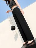 雪紡寬褲 雪紡闊腿褲女高腰垂感飄逸直筒新款夏季薄款寬鬆黑色拖地褲子 交換禮物
