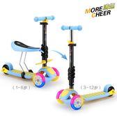 兒童滑板車閃光1-2-3-6歲5三合一可坐三輪小孩踏板寶寶溜溜滑滑車.