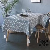 桌布茶幾棉麻簡約清新北歐餐桌布藝日式桌布桌墊餐【古怪舍】