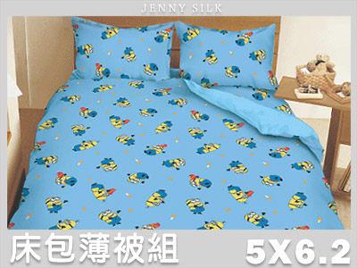 【Jenny Silk名床】神偷奶爸‧標準雙人床包組薄被套全套‧全程臺灣製造