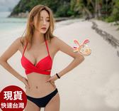 泳衣來福妹,C982泳衣雙色性感二件式泳衣游泳衣泳裝比基尼M-2XL,售價790元