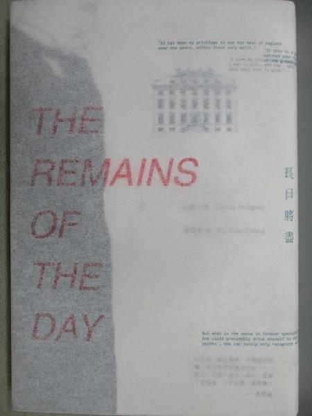 【書寶二手書T1/翻譯小說_MSC】The Remains of The day長日將盡_石黑一雄