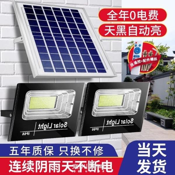 太陽能戶外燈室內外防水新農村路燈感應照明庭院燈超亮家用一拖二 現貨快出