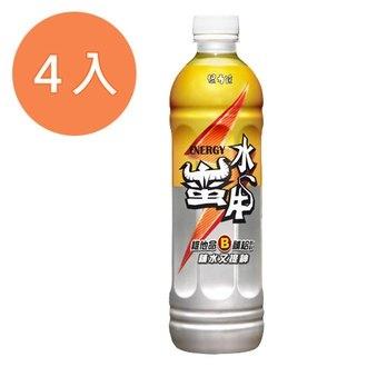 保力達水蠻牛維他命B補給飲料590ml(4入)/組【康鄰超市】