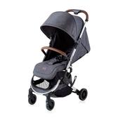 德國 ABC Design Pupair 可登機秒收秒開嬰兒手推車-鑽石特式版[衛立兒生活館]
