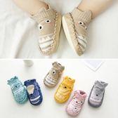 2雙0-12個月春秋冬男女童寶寶純棉新生嬰兒地板鞋襪子松口防滑底