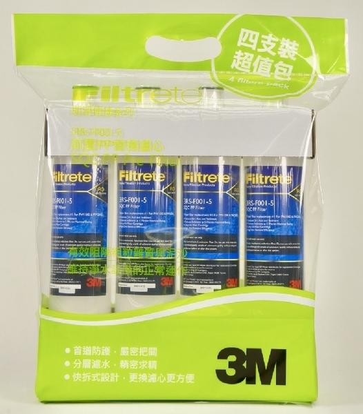 3M SQC PP前置濾心四入促銷包←此商品無法寄超取~請選宅配←