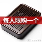 簡約小型茶盤家用簡易茶臺一人用黑檀實木儲水式茶海茶具套裝干泡NMS【樂事館新品】