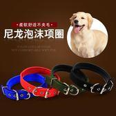 寵物項圈   泡棉項圈 狗狗項圈 狗脖套 大中小型犬可用泡棉頸圈