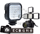【EC數位】Godox 神牛 LED Video Light 36 攝影燈 補光 錄影燈 輔助燈 太陽燈 色溫燈 CAN