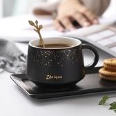咖啡杯 歐式小奢華陶瓷咖啡杯碟套裝網紅家用ins風輕奢小精致的馬克杯子【快速出貨八折下殺】