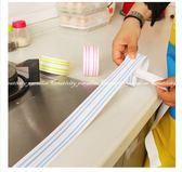【防油污條】廚房流理台水槽縫隙貼 瓦斯爐接縫膠帶 衛浴室防霉密封條 美縫貼防水條