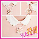時尚 珍珠 項鍊 吊墜 短款 女 韓國 雛菊 小清新 甜美 山茶花朵