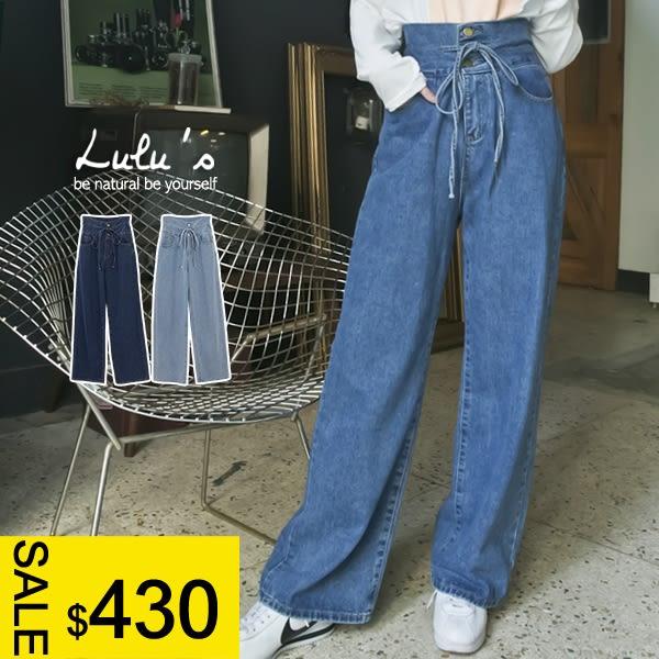 LULUS-長今褲-S三釦抽繩牛仔長褲S-L-2色  現【04011235】