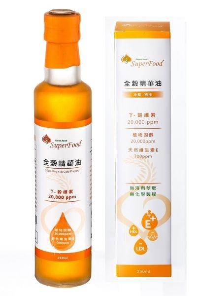 林博~冷壓全穀精華油250ml/罐 (γ-穀維素20000ppm)