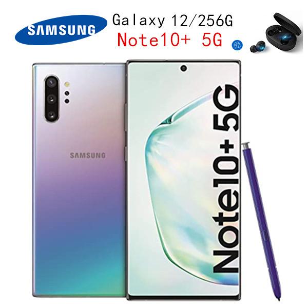 全新未拆Samsung Galaxy Note10+ 5G 12G/256G N976V高通核心 支援5G最寬頻 超長保固18個月