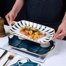 盤子家用陶瓷菜盤雙耳魚盤