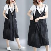 牛仔背帶裙女新款夏季寬鬆胖mm大碼韓版中長款顯瘦吊帶連身裙 時尚芭莎