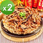 三低素食年菜 樂活e棧 步步高陞-玉潤蓮糕2盒(700g/盒)-全素