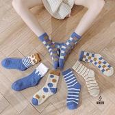 珊瑚絨襪子女中筒襪日系可愛長襪保暖加厚睡眠襪秋冬條紋襪子【愛物及屋】