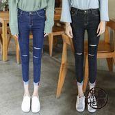 高腰破洞牛仔褲女九分彈力修身小腳百搭顯瘦鉛筆長褲子 ~黑色地帶