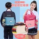補習包 文件包 美術袋手提書袋小學生補習袋牛津布防水補課包學生用可印logo