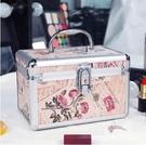 化妝箱 便攜雙層大容量收納盒品家用硬的密碼手提多功能化妝包【快速出貨八折鉅惠】