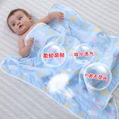 純棉嬰兒浴巾 寶寶新生兒童全棉6層紗布蘑菇蓋毯毛巾被 時尚芭莎鞋櫃