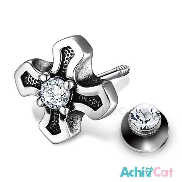 AchiCat 925純銀栓扣後鎖式耳環抗過敏 復古十字兩面皆可戴(白鋯大墜)GS7058