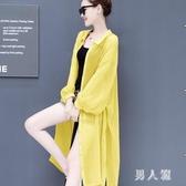 開衫夏季雪紡防曬衣女裝2020春季新款薄款外套長袖中長款寬鬆外搭 EY11332『美好时光』
