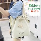 新款女包包日韓手工木珠抽繩帆布包女單肩手提斜背包 Moon衣櫥