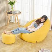懶人沙發豆袋臥室客廳懶人椅陽台單人創意沙發椅可拆洗榻榻米舒適 YDL