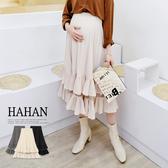 【HB3786】鬆緊腰百折雙層荷葉拼接長裙