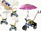 【JIS】B033 兒童車不鏽鋼傘架 嬰兒車 娃娃車 手推車 電動車 腳踏車 自行車 輪椅 釣魚 遮陽防曬
