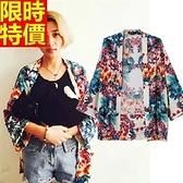 和服外套-日式復古花色七分袖防曬和風女罩衫68af31[時尚巴黎]