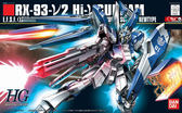 鋼彈模型 HGUC 1/144 RX-93-V2 Hi-NU 海牛鋼彈 逆襲的夏亞 小說版 TOYeGO 玩具e哥
