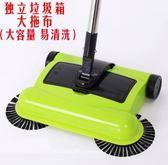 館長推薦☛無線不用電一體式旋轉吸塵打掃手動掃地機