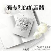 擴音器 Takstar/得勝E126小蜜蜂擴音器教師專用耳麥腰麥喇叭戶外導遊德勝 polygirl
