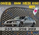 【鑽石紋】06年後 E92 3系列 雙門 腳踏墊 / 台灣製造 工廠直營 / e92海馬腳踏墊 e92腳踏墊 e92踏墊