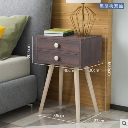 北歐簡約現代床頭櫃實木腿床邊櫃臥室儲物櫃抽屜櫃邊角櫃收納櫃(黑胡桃雙抽)