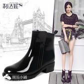 果凍雨鞋女士成人時尚中筒防滑英倫馬丁雨鞋 潮流小鋪