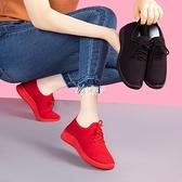 女鞋2020新款潮單鞋運動鞋女學生韓版百搭防滑輕便跑步鞋