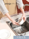 擋水板 水池家用擋水板廚房水槽洗碗池洗菜盆防濺水擋水神器防隔水阻水墻 快速出貨