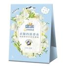 熊寶貝 衣物香氛袋(小蒼蘭)21g【愛買】