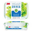 【3M】真空凍齡-極鮮保鮮盒2.3L