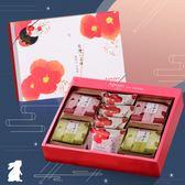 艾波索【璀璨禮盒A款 土鳳梨酥+玉纖果】