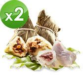 【樂活e棧 】-素食客家粿粽子+包心冰晶Q粽-紅豆(6顆/包,共2包)