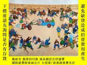 二手書博民逛書店年畫散頁:70罕見12開5圖書到田間(楊永德 辛江龍 作)Y12