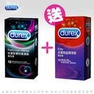 情趣用品-保險套商品 買送潤滑液♥Dur...